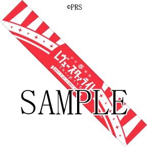 少女☆歌劇 レヴュースタァライトの画像 p1_39