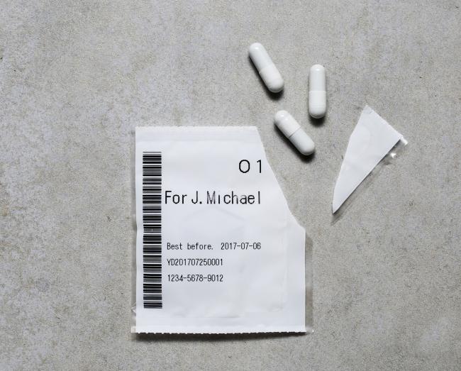 持ち運び便利な個包装。ユーザーの名前が印字されます。
