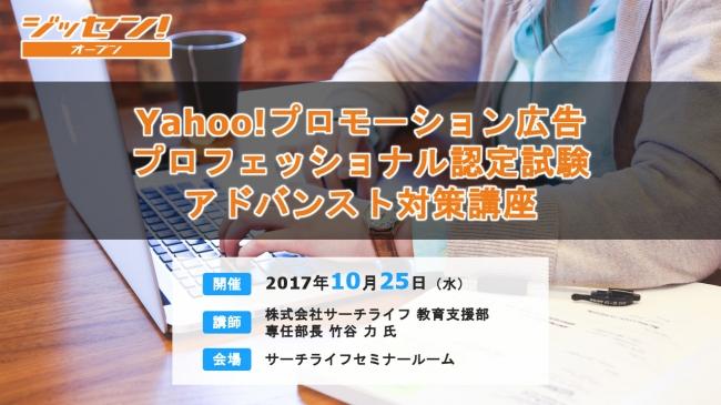 《新着あり》住友不動産株式会社の求人/転職/採用情報
