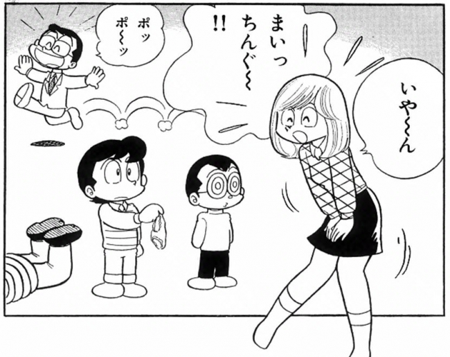 漫画 名作 エッチ