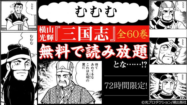 イーブックジャパン 無料