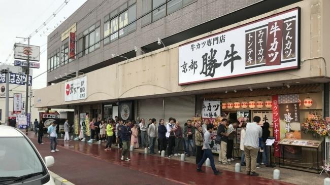 10月15日に行われたばかりの奈良柏木店の様子。