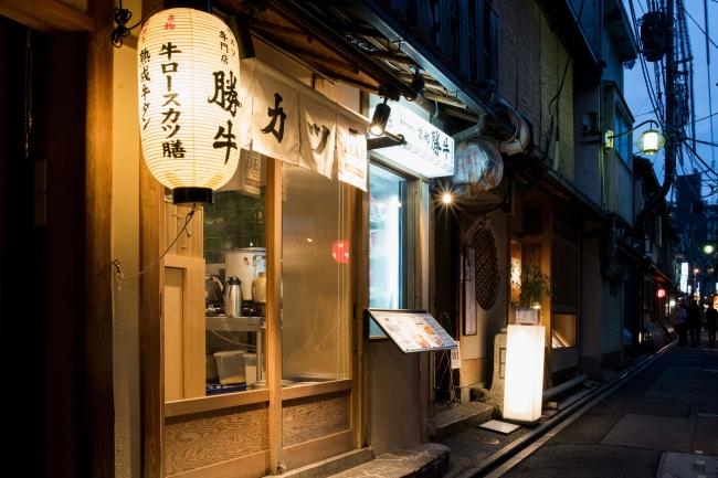 先斗町本店