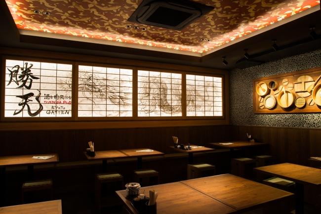 内装のテーマは「日本の伝統と革新」。