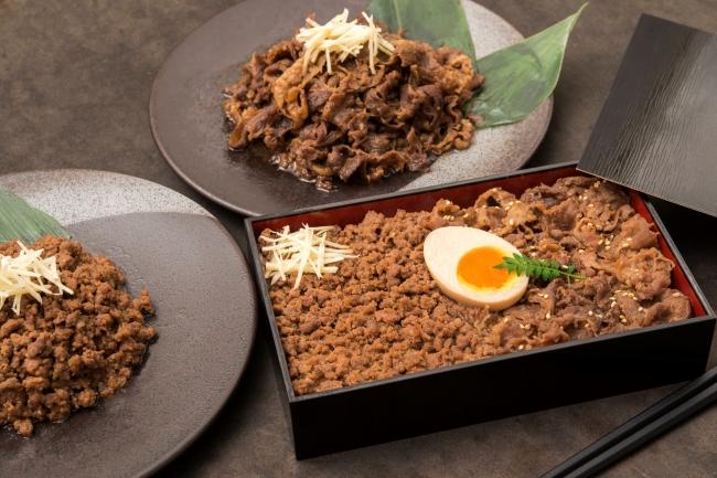 「牛しぐれ弁当」:1,000円(+税)