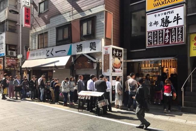 「京都勝牛 新宿西口店」シークレットオープン時。