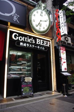 京都「四条木屋町店」