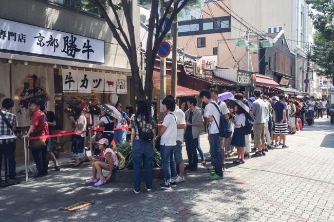 牛カツ専門店「京都勝牛 河原町店」