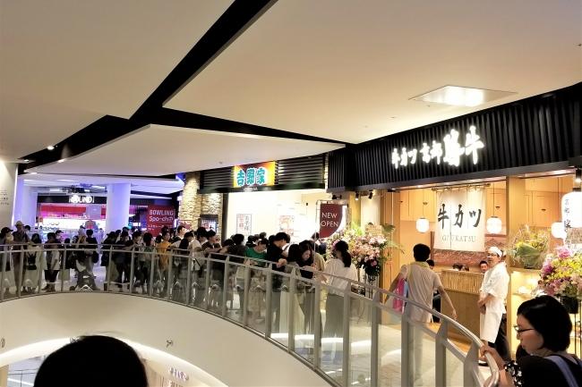 【東京】ダイバーシティ東京プラザ店