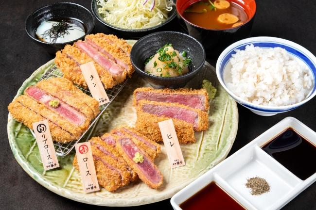 「牛カツ欲張り膳」:2580円(+税)