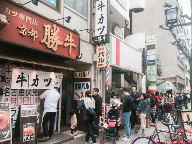 「名古屋伏見店」プレオープン時