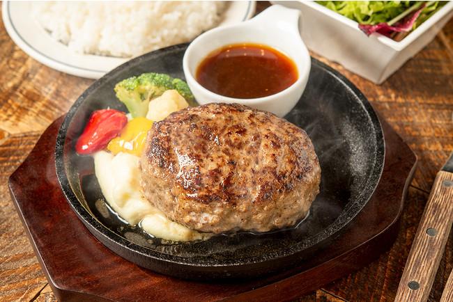 熟成牛ハンバーグ(プレーン)