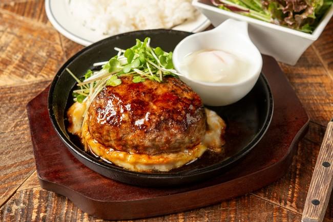 「熟成牛ハンバーグ(照り焼き+温泉玉子)」