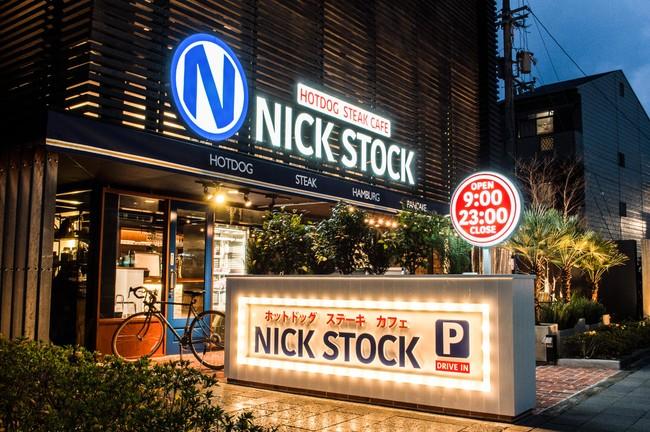 1号店「NICK STOCK 京都リサーチパーク店」