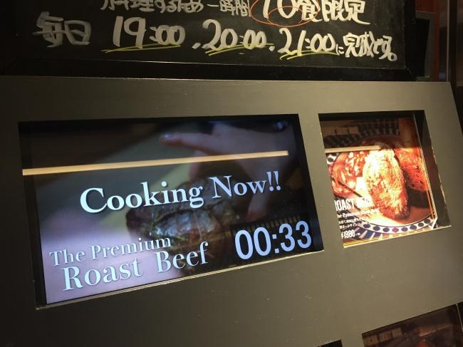 名物『KING of GRILL』は、店内のモニターで焼き上がりをカウントダウン!