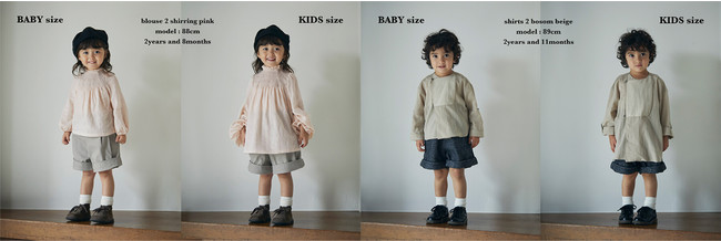 各サイズを同じ身長のモデルが着用した比較写真