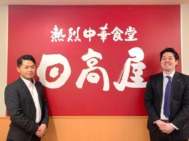 左:緑川店長、右:坂本店長