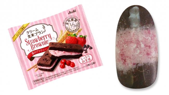 1本アート「苺のブラウニーコラボネイル」