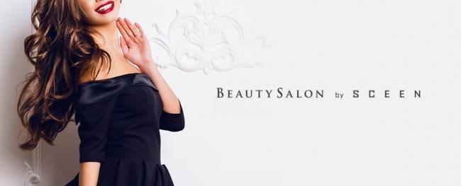 ネイルクイックにデジタルサイネージメディア「BEAUTY SALON by