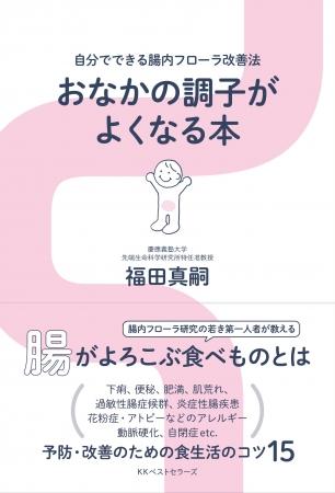 (慶應義塾大学先端生命科学 ...