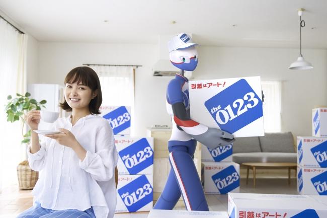 アートコーポレーション株式会社のプレスリリース(最新配信日:2020年 ...