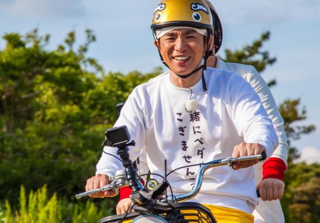 """2人乗り自転車で渥美半島横断!特番「よゐこ濱口の""""2人乗り""""人情つなぎ ..."""