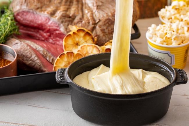 のびるチーズマッシュポテトアリゴ