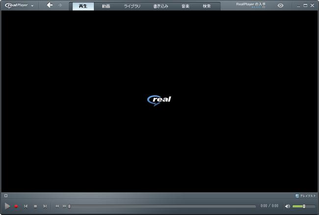 リアルネットワークス、新しいRealPlayerとRealPlayer Plus 15を