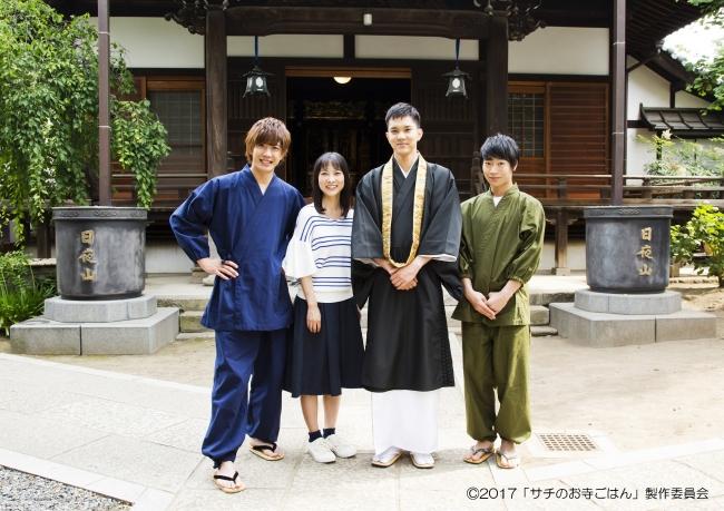 (左から)田村侑久、谷村美月、水野 勝、清水天規