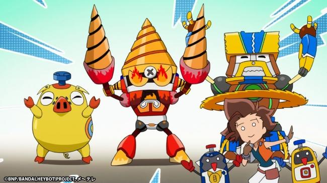 第46話 場面写 (左から)チョッキン、ロボドリル、ロボギリ