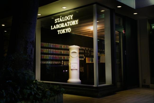 STALOGY LABORATORY TOKYO