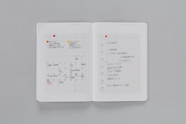 月間スケジュール用と組み合わせることで、ノートを予定帳としてカスタマイズできます。