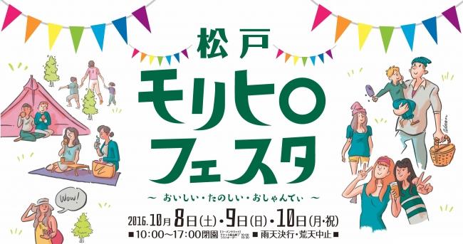 新松戸 スイーツ ガール