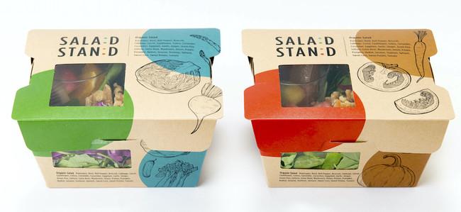 SALAD STANDのサラダ