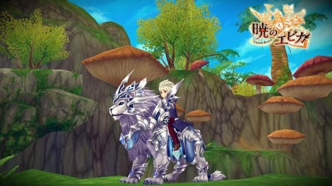白銀の獅子