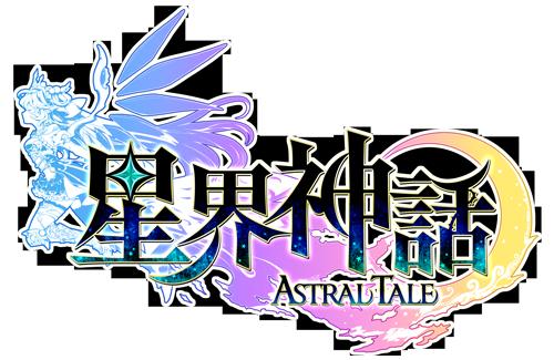 「星界神話 -ASTRAL TALE-」代々木アニメーション学院主催の新キャラクター声優抜擢オーディション予選参加者続々と決定!