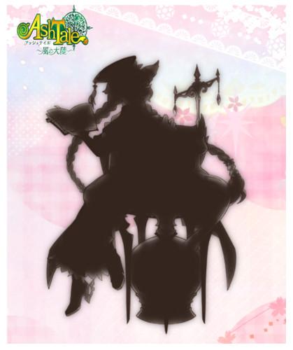 アッシュテイル 妖精