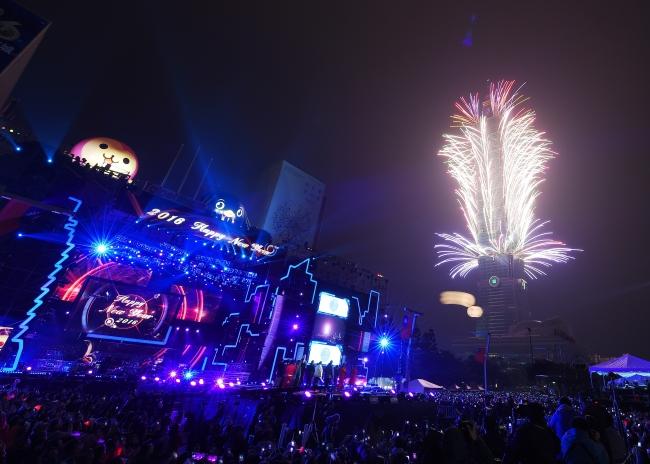 「台北最High新年城」年越しカウントダウンライブで、忘れられない大晦日の夜を過ごし、そして共に新年を迎えられます