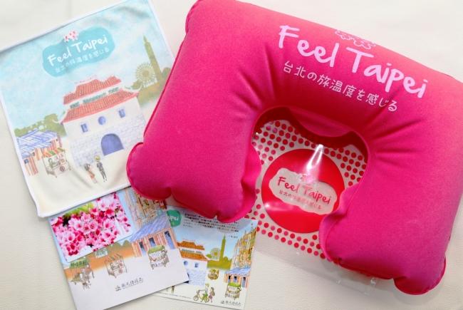 「指定の関連ツアーに参加するだけで、非売品の「Feel Taipei来台ギフト」を無料でもらうことができます