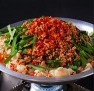 ▲gz(銀座)「台湾もつ鍋」