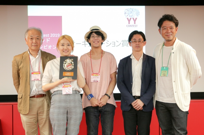 左から4名)NPO法人発達障がい者を支援する会 の皆さん  右)株式会社サーキュレーション 代表取締役 久保田 雅俊