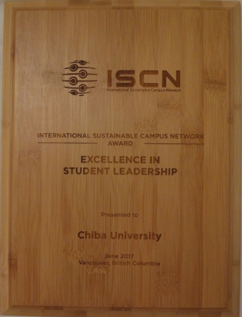 ISCN Award 2017 Student Leadership部門