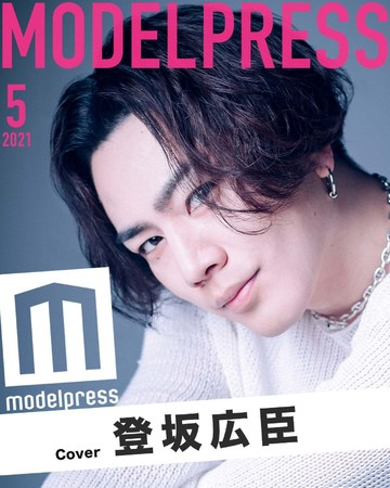 モデルプレス新企画「今月のカバーモデル」5月表紙/三代目JSB登坂広臣 (C)モデルプレス