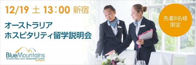 iaeグローバルジャパン株式会社...