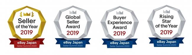 2019 eBay Japan Award 「Awardバッジ」