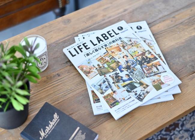 LIFE LABEL magazine