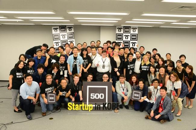 昨年開催された『500 KOBE Pre-Accelerator』の参加者とメンター陣