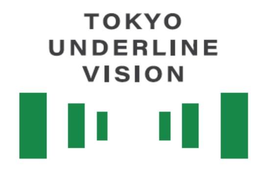TOKYO UNDERLINE VISIONキャンペーンを始動します!