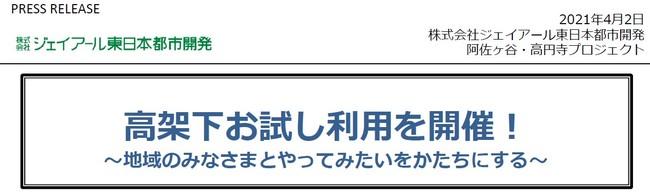 エリマネプランナー基礎講座6期募集開始!【株式会社クオル】