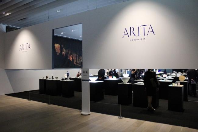 有田焼400年の歴史を振り返り、海外へ向けた視点で再構築した『メゾン・エ・オブジェ』展示ブースの世界観を再現
